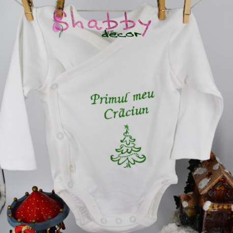 Cadou Craciun Body Bebe Personalizat Primul meu Craciun