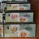 Set 3 cutii bijuterii cu Trandafiri vintage