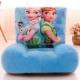 Fotoliu Pufos Copii Frozen Ana si Elsa
