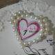 Cutie Cadou Inima 24 Motive pentru care Te Iubesc