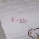 Cadou Bun Venit Bebe Personalizat 3 piese