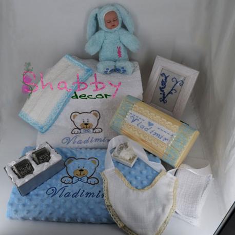 Set complet cufar pentru bebelus nou nascut