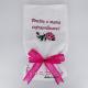 Cadou Prosop Personalizat cu Trandafir