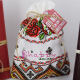 Fata de Masa cu Motiv Traditional Floral